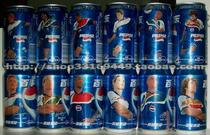 Spend more than 400 yuan and 1 yuan - you can get a set of Pepsi star cans.