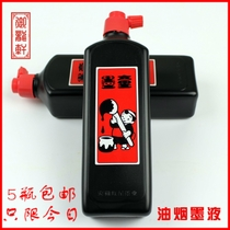 Whole box Red Star ink Ink Boy 450CC practice with large bottle of ink liquid Four treasures original authentic