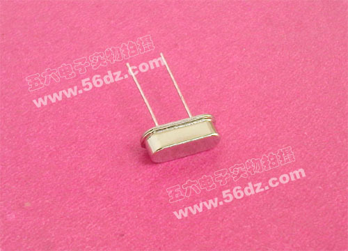 Crystal Vibration Passive Crystal Vibration Direct Insertion 2-pin Crystal 12MHz