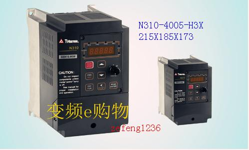 New authentic Dongyuan Taian inverter N310-4005-S3XC380V3.7KW original factory warranty for one year