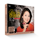 Teresa Teng CD Genuine Classic Classic Nostalgic Old Songs Vinyl Car CD Music CDs CDs