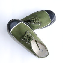 3517 Liberation Shoes Super Size 4647 48 Size Military Green Army Shoes Yellow Rubber Military Training Shoes 3132 33