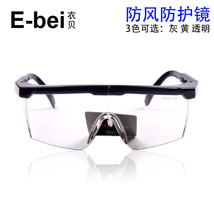 POLISI Dust Splashproof Fog Glasses Wind mirror Mirror Motorcycle Protective Glasses Men and women Walking mirror P03