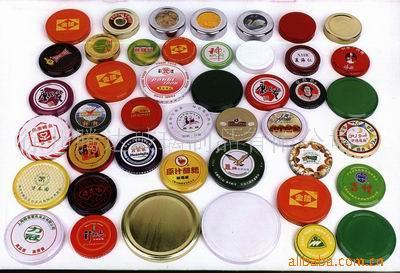 Factory direct glass bottle caps Tinplate lid Plastic lid Plating lid Customizable sample processing