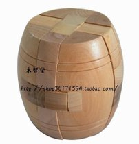 Solid wood Wine bucket lock Intellectual Intelligence classic Adult Puzzle Toy Kong Ming lock Luban Lock