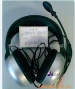 Guangdong Province designated store monopoly TE-816 spoken English test for that Starbucks headset