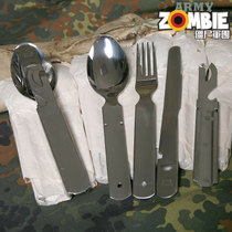 German Germany new public military version of the original genuine military fans stainless steel portable outdoor camping tableware four-piece set