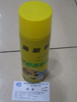 Orite Lemon Belle beads commonly known as wax spray cleaning agent