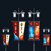 Street lighting advertising lamp pole Road flag Railway Flag Street lamp inkjet Advertising real estate outdoor billboard advertising framework Production