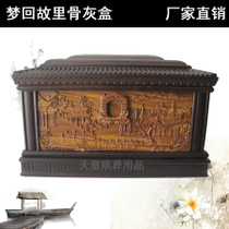 Dream back to the hometown urn funeral supplies burial items Sacrifice Memorial Shroud Wholesale