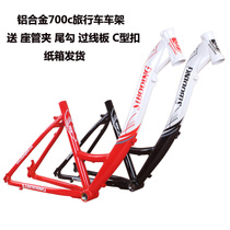 26 inch 700c climber aluminum alloy disc brake womens bicycle station frame elderly low long distance