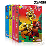 Genuine bear bear dvd discs 1-104 set of total bald strong bear bear bear two high-definition cartoon 16dvd disc