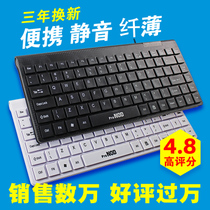laptop external keyboard mini chocolate slim USB external portable computer keypad wired mute