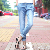 Zuoanruoan denim Pant Womens casual Harlan authentic jeans light blue size easing women pants thin left bank