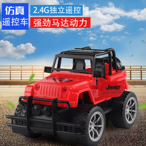 Four-channel ultra boy with big SUVs fell rechargeable remote control car cars cars children electric