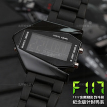 F117 Nighthawk Electronic Watch for Men and Women Sports Watch
