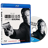 Genuine classic movie Blu-ray BD50 Bourne 3 high-definition 1080P disc disc Chinese and English bilingual