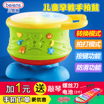 Bean Shi baby hand drums children's music pat drum early education puzzle baby toys 6-12 months 0-1 years old 3