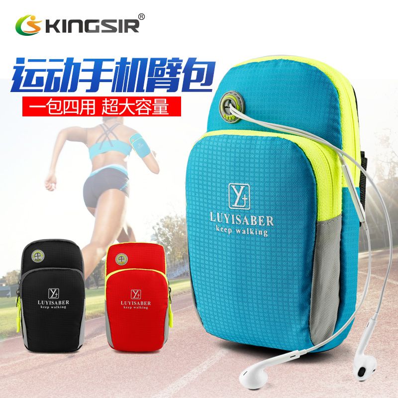Running Mobile Arm Pack Men and Women's Universal Outdoor Mobile Bag Sports Mobile Arm Belt Wrist Pack Riding Equipment