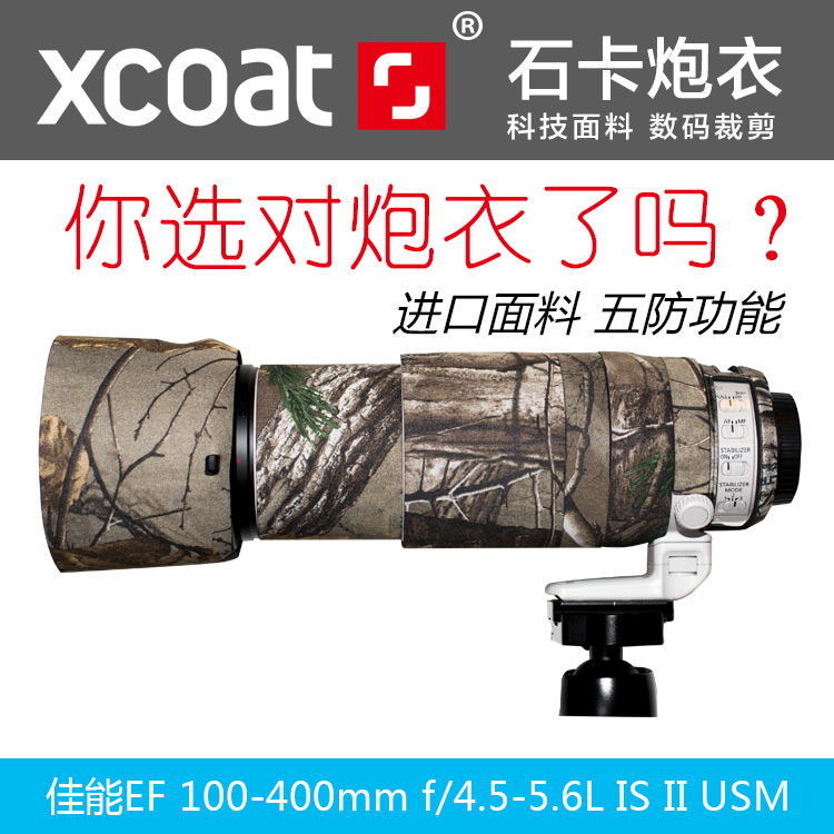 XCOAT Fuji Canon 100-400 generation second generation cold-proof lens cannon camouflage camouflage protective cover waterproof