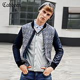 Carbene geometric stripes casual men's jackets