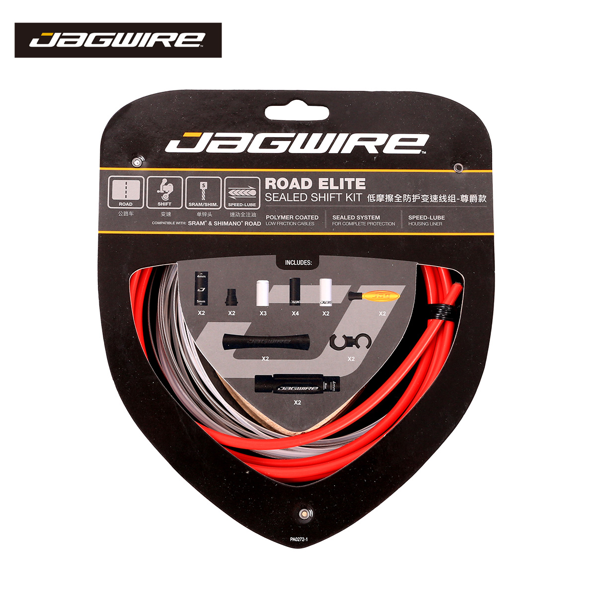 Jagwire Jiawei Highway Bicycle Brake Line Speed Link Shimano Modified Parts Line