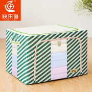 Happy fish clothes storage box Oxford spinning cloth finishing box with cover storage box plastic oversized quilt bag