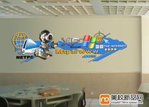 School function Room wall culture jewelry pvc Decoration computer room Decoration Campus stationery