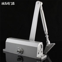 Anbaole buffer Door-closure spring household hydraulic automatic shift door large medium load 45 to 85