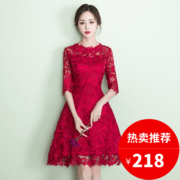 In the spring of 2017 married bride toast dress new wine red short thin wedding dress female summer back