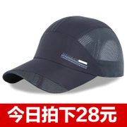 Summer hat male quick dry Cap Baseball Cap sunscreen sun hat outdoor air peaked cap fishing cap female