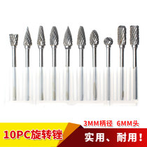 Electric grinding cemented carbide rotary file Tungsten Steel milling cutter double-grain grinding head bit woodworking slotted jade carving 3mm handle