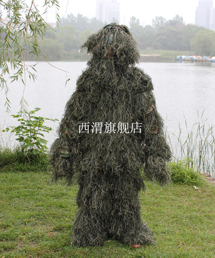 Geely clothes for children and adults, Jedi survival clothes, grass clothes, chicken suits, sniper polar clothes and camouflage clothes