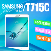 Samsung/三星 galaxy tab s2 sm-t715c 4G 32GB 通话平板电脑8寸