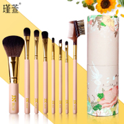 Jin Xuan makeup brush set complete beginners brush set Eyeshadow brush eyebrow painted makeup makeup brush tool