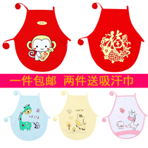 Young children baby newborn baby dudou surrounding cotton designer belly children fall and winter thick thin in spring and summer for men and women
