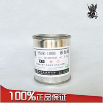 Authentic Japan Toyo Toyo Ink ssur-100b Ink Additive curing Agent 0.1kg