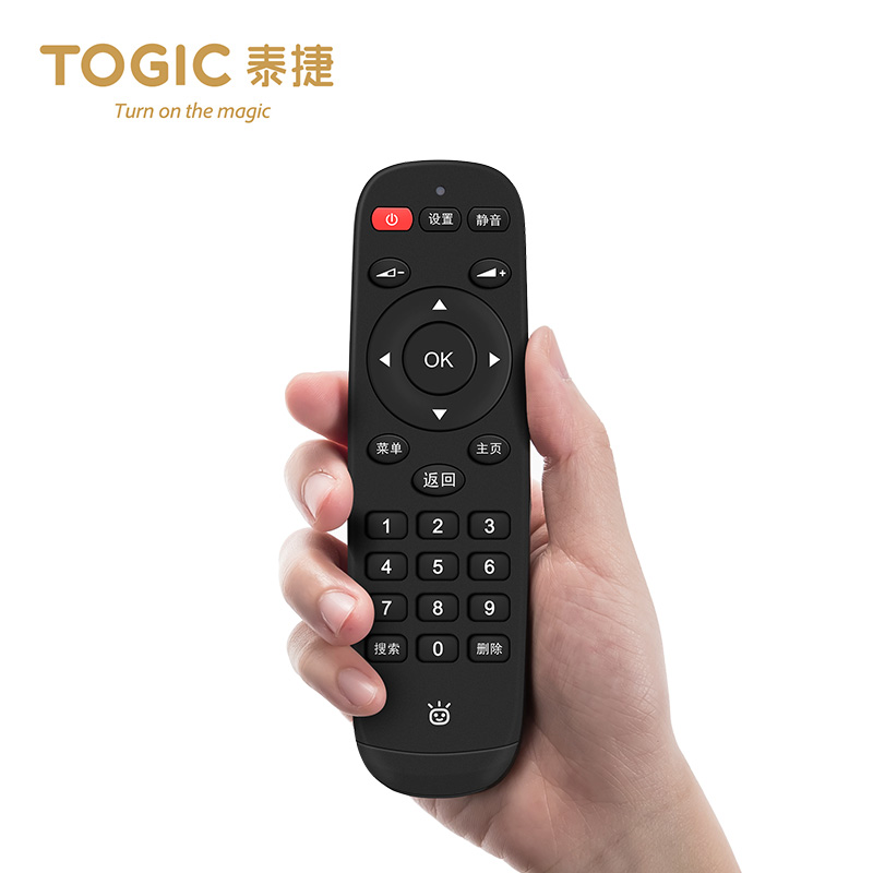 WeBox/Taijie WE30C Special Infrared Remote Controller for Taijie Square Box