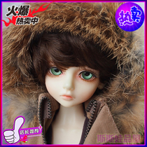 4 doll bjd SD doll boys LUTS kid Delf send BORY joint doll makeup