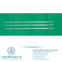 Shanghai Sheng will brand fencing equipment (for competition) adult children Training Sword strips foil training Sword strips