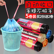 Automatic closing garbage bag household portable pumping rope kitchen thickened plastic bag large trash bags free shipping