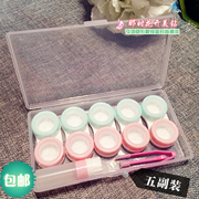 Contact lens box five side mounted cosmetic contact lenses box transparent box mate glasses box double box nursing post.