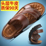 2017 new men's shoes beach shoes size shoes casual leather slippers slip dad summer sandals male