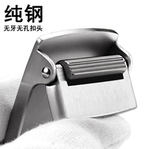✅ toothless automatic buckle head stainless steel leather lead men hole-free waist lead smooth buckle 3.5 roller anti-allergic
