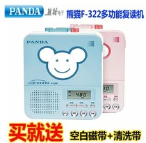 Packing Panda F322 Language Cassette Reader Primary School Students English Learning Tape Player Walkman