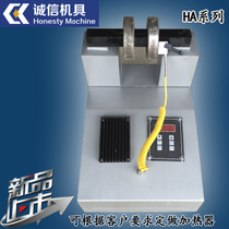 Bearing Heater CX-HA-1-2-3-4-5-6 series electromagnetic induction microcomputer control induction heating