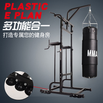 Pull up the horizontal bar parallel bars in the home indoor multifunctional boxing sandbag rack bracket Sports fitness Equipment