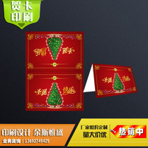 Huizhou Printing Factory copperplate paper color folding Holiday Greeting Card Invitation Letter card Printing production