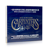 genuine genuine Carpenter Carpenters: Carpenter album 40th anniversary of the platinum selection 2CD