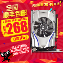 National 包邮 gtx650 real 1G gaming card seconds R7 350 2G 4G PC game discrete graphics
